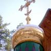 Экскурсия 'Наследие Романовых' с коллективом БиЛайн GSM. Православный крест