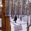 Экскурсия 'Наследие Романовых' с коллективом БиЛайн GSM. Посторонним вход воспрещён