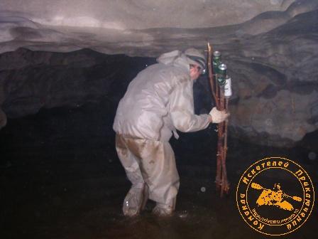 """Экспедиция """"Зимняя сказка"""", февраль 2007 года. Владислав Петров"""
