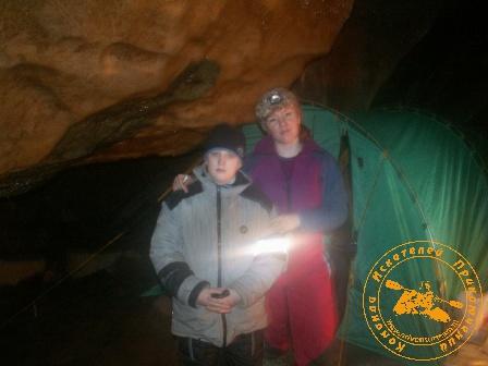 """Экспедиция """"Зимняя Сказка"""", февраль 2006 года. Пещерный лагерь"""