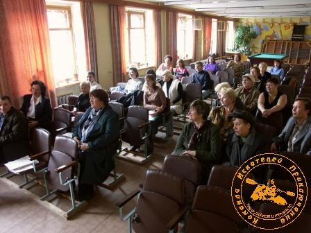 Вручение Сертификата тургруппы коллективу НГЧ-4. Аудитория