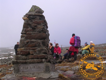 Поход на Конжаковский камень, ноябрь 2007 года. Группа у памятника
