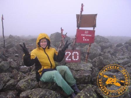 Поход на Конжаковский камень, ноябрь 2007 года. 1 км до вершины