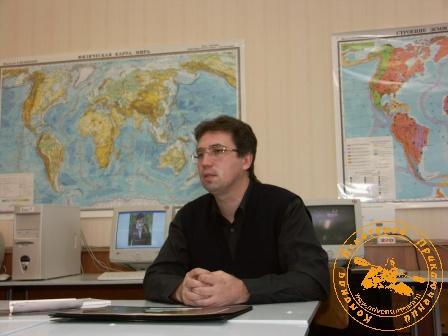 Доклад на заседании РГО, март 2006. Рассказчик А. Слепухин
