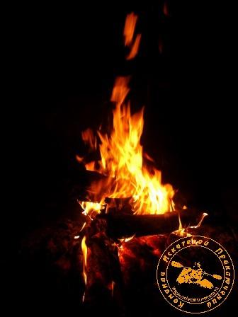 Огонь костра