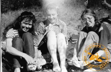 Наша молодость. поход на Конжак, июнь 1991 года. Бедные наши ноженьки