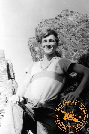Наша молодость. поход на Конжак, июнь 1991 года. Горное счастье
