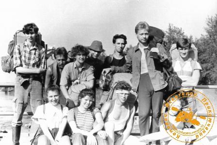 Наша молодость. поход на Конжак, июнь 1991 года. Команда