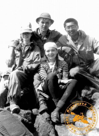 Наша молодость. поход на Конжак, июнь 1991 года. На вершине