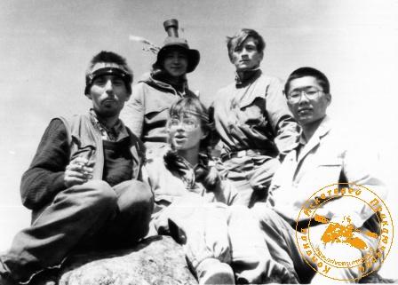 Наша молодость. поход на Конжак, июнь 1991 года. На вершине Конжака