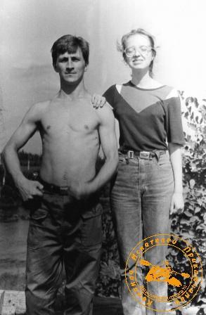 Наша молодость. поход на Конжак, июнь 1991 года. Сильное плечо