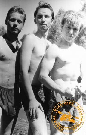 Наша молодость. поход на Конжак, июнь 1991 года. Три богатыря