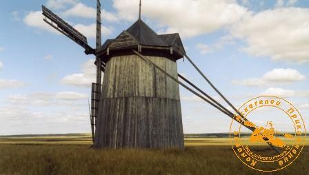 Путешествие в Аркаим, август 2002 года. Ветряная мельница
