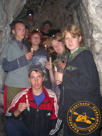 Поход в Усольцевскую пещеру