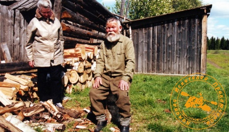II мансийская экспедиция. Хозяйство деды Кости